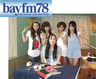 media_bayfm_01