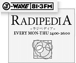 media_radipedia_01
