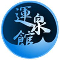 unsenkan_logo