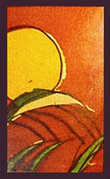 八代真生の護符(お守り札)